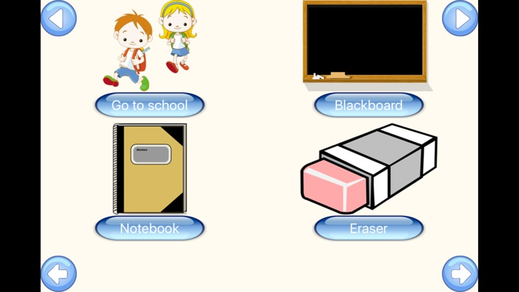 My First Words - Baby Learning English Flashcards screenshot-4