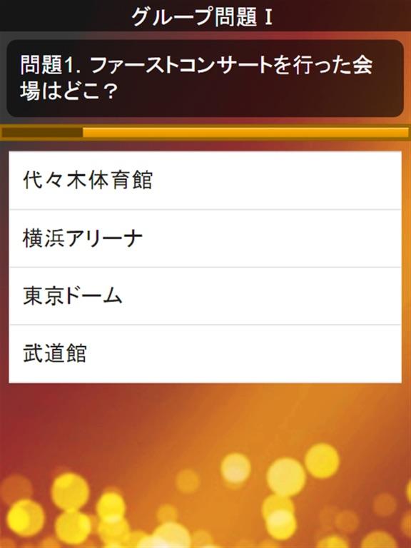 ヘイセイ相性診断&クイズ for Hey!Say!JUMP(平成ジャンプ)のおすすめ画像3