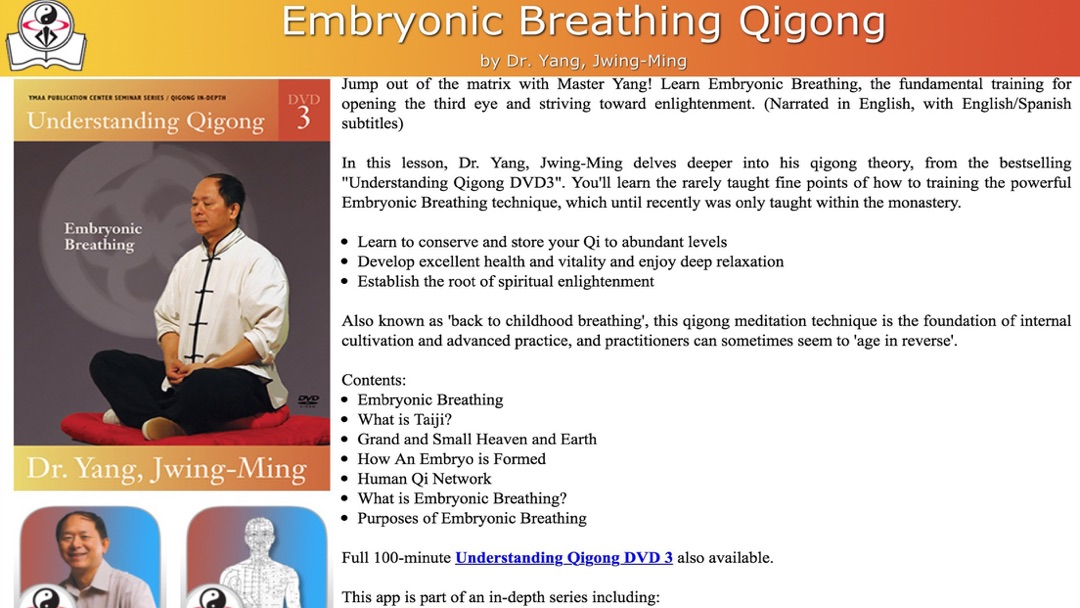 Embryonic Breathing Qigong Video Lesson - Online Game Hack