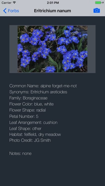 Luminous ID screenshot-3