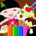 74.做蛋糕冰淇淋-制作生日蛋糕儿童填色游戏