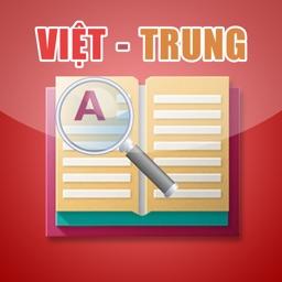 Từ điển Việt - Trung - Việt