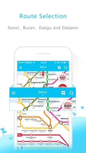 Busan Subway Map 2017.Busan Subway Korea Metro Map On The App Store