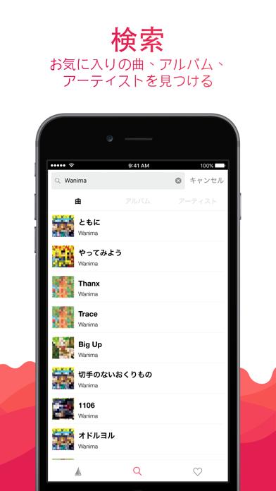 Musie : 新しい 音楽 の発見 - 聞く 毎日 更新 る曲のおすすめ画像4