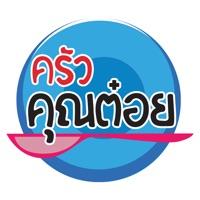 Wongnai บน App Store