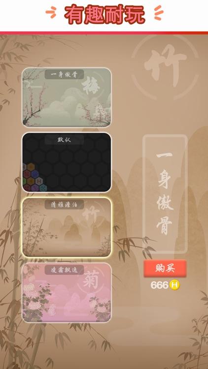 火拼六角-六角拼消 screenshot-3
