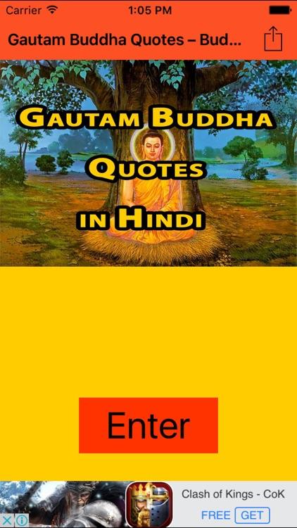 Gautam Buddha Quotes – Buddhist Quotes in Hindi