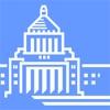 国会議員要覧 平成27年8月版 【国政情報センター】