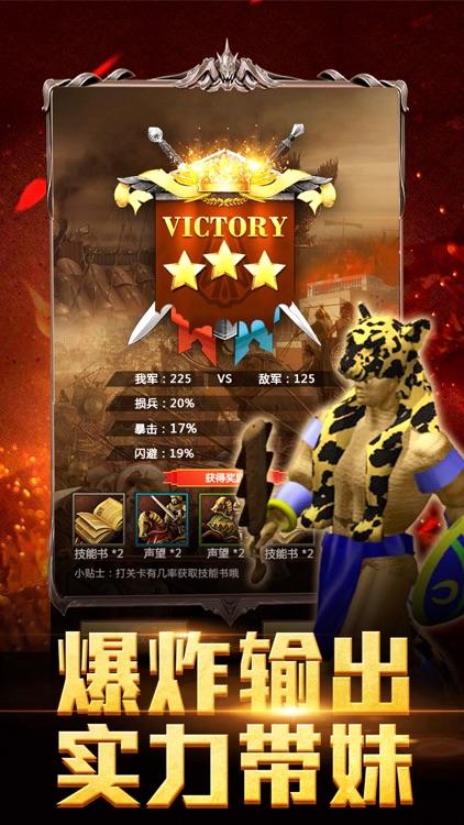 帝国王朝  即时策略战争游戏
