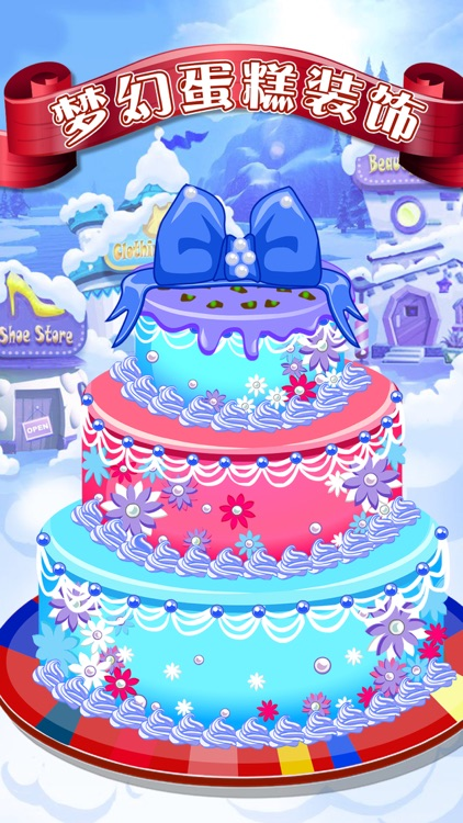 Cakegames Baking Cupcakes And Pie Decorating Free And