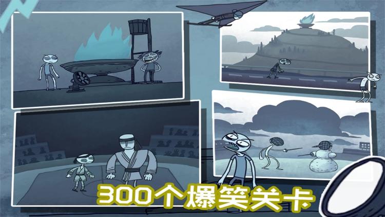 史上超难的游戏9 screenshot-3