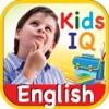 Nursery Kids Iq Test Book