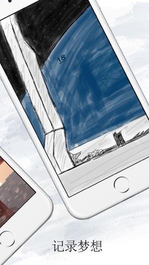 Draw Pad Pro : 優秀的記事本和素描本 Screenshot