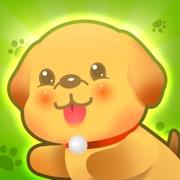 Puppy Nanny - Un pédomètre de marche mignon