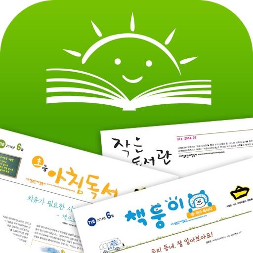 행복한독서
