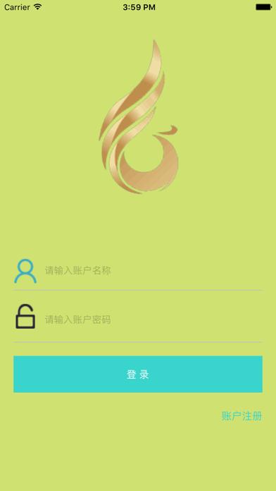 Y-HomeV3 screenshot one