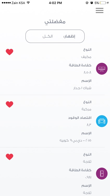 تأكد screenshot-2