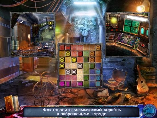 Скачать игру Легенды космоса: Квест Игра