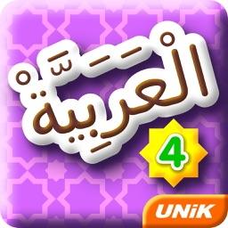 Bahasa Arab 4