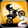 疯狂赛车摩托车:宝宝们最爱玩的免费洗车游戏 - iPhoneアプリ