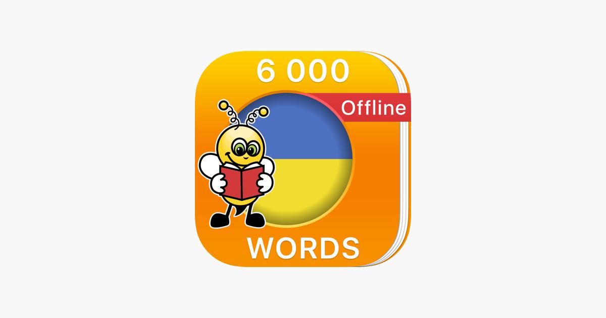 Learn Ukrainian – Mondly by ATi Studios - AppAdvice