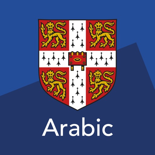 Cambridge English-Arabic Dictionary