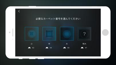 ZEROSPACEのスクリーンショット3