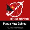 巴布亚新几内亚 旅游指南+离线地图