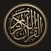 Quran ul Kareem - iPhoneアプリ