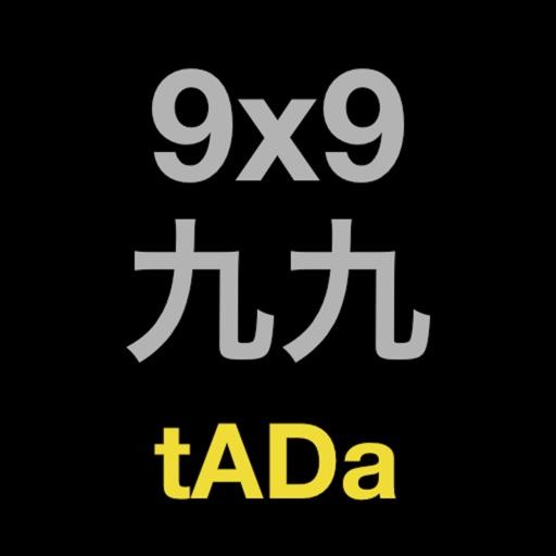 九九 スピード tADa