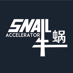 蜗牛手游加速器 - 专业加速游戏的VPN
