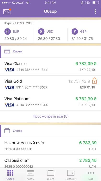 BANK 3/4 Mobile Banking