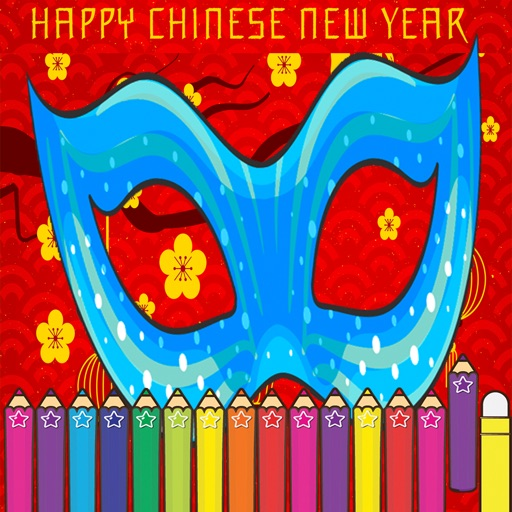 Happy New Year Coloring Painting Games for kids by ...