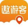 遨游客 – 旅行达人旅游攻略分享平台