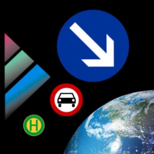 Verkehrszeichen DE