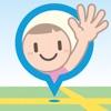 コドモドコ~こどもを見守りたい親のためのアプリ - iPhoneアプリ