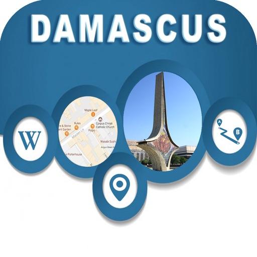 Damascus Syria Offline City Maps Navigation