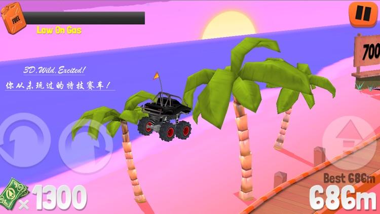 赛车游戏大全 - 全网最狂野的比赛飙车游戏