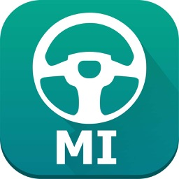 Michigan Driving License Test - Practice Question