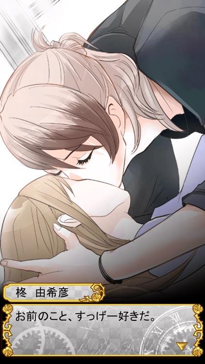 ヴァンパイアキス いけめん恋愛ゲーム・乙女げーむ女性向け人気 screenshot-4