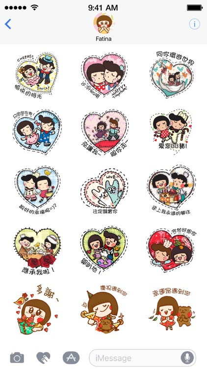 Romance Chocolate Rain Stickers