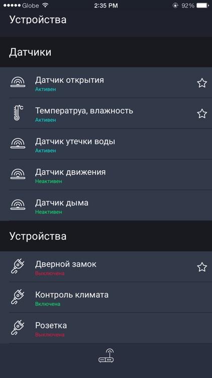 Smart Home Bashtel screenshot-3