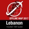 黎巴嫩 旅游指南+离线地图