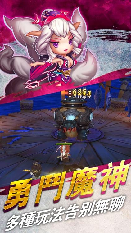 英雄三國 screenshot-2