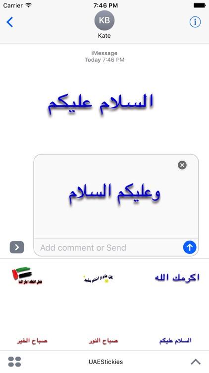 UAE Stickies