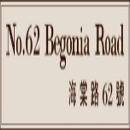 No62BegoniaRoad