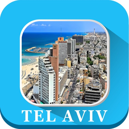 TelAviv Israel - Offline Maps navigation