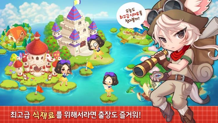 두근두근 레스토랑 for Kakao screenshot-3