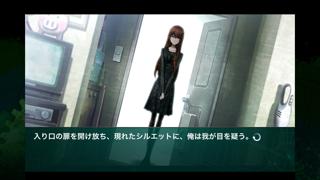 STEINS;GATE 線形拘束のフェノグラム screenshot1