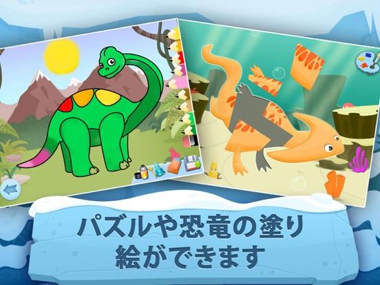 Archaeologist : Ice Age : 子供のためのゲーム - Full Versionのおすすめ画像5